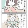 四コマ「車の窓」
