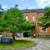 金沢の見どころおすすめスポットは?神社仏閣巡りに現代アートにぶら散歩