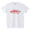 リスペクト tシャツ作ってみた
