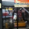 【ショップカスタム】JA45 クロスカブ 馬力測定2ロールオンテスト