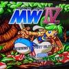 メガドラミニレビュー:29‐モンスターワールドⅣ(1994年/セガ)