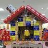 スーパーのお菓子の家☆*:.。. o(≧▽≦)o .。.:*☆