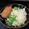 うどん屋でなぜか中華麺とそばを食べる @松下製麺所