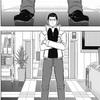 【ネタバレ感想】ワールドトリガー 第180話・第181話