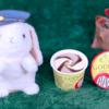 【ゴディバ 黒蜜とミルクチョコレート】ゴディバ 2月11日(火)新発売、コンビニ アイス 食べてみた!【感想】
