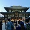 奈良県 東大寺「大仏殿夜間参拝」街じゅうが幻想的 たくさんの灯り 、お勧め宿泊先 「奈良ロイヤルホテル」