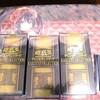 【遊戯王】またしても勝利の1枚が・・・!?レアリティ・コレクション3を開封してみた!【レアコレ3】