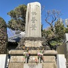 海に生きた漁師たちの無念 花暮のお石塔さま(三浦市)