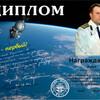 ほら来た♪ 3枚目  - Gagarin Award -