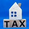 固定資産税を納めるまでが仕事