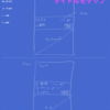 Blue Sketch ver.1.1.5がリリースされました!