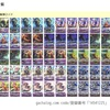 【FEサイファ】お試しデッキ解説 - 紫緑ロイド