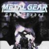 メタルギア ゴーストバベルのゲームと攻略本 プレミアソフトランキング