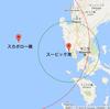 【考察】中国海軍が南シナ海で調査中の米無人潜水機を奪う「根拠」とは?