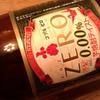 小鶴ZERO 芋焼酎テイスト飲料:芋ティー(午後ティーっぽい発音で)