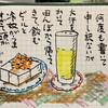 お寺さんの「お磨き」と照ノ富士の優勝と届いた本と新しい万年筆とビールと冷奴