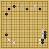 Master対AlphaGoZeroの棋譜13