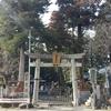神社巡り 紫香楽一宮 「新宮神社」編 滋賀県甲賀市信楽町