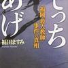 おもひでのしずく (2010年2月8日 (月))