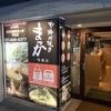 【オススメ5店】琴似・円山公園 中央・西・手稲(北海道)にあるお好み焼きが人気のお店