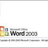 Microsoft Word2003の変更履歴を非表示にする方法