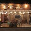 【オススメ5店】新横浜・綱島・菊名・鴨居(神奈川)にあるイタリアンが人気のお店