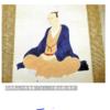 萬古焼のPRロゴ募集…陶祖生誕300年控え