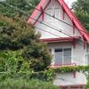 旧後藤家住宅
