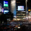 渋谷ハロウィンに男一人で仮装して行ってみた