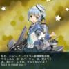 【艦これ】五周年任務【伍:五周年艦隊出撃!】(6-5)