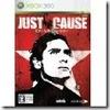 XBOX360版「JUST CAUSE(ジャストコーズ)」