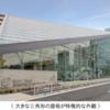 #507 ROOFLAGオープンは2020年6月8日 江東区東雲の賃貸住宅展示場