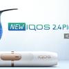 新型アイコス「iQOS2.4Plus」の購入方法!楽天市場やヤフオクですぐに買う?それとも予約して安く買う?
