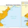 VANKが日本海を削除させた地図 英国の渡航禁止マップだった 2021/07/09