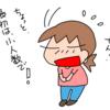 今年初の、磐梯吾妻スカイラインへ!