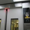 エレベーター好きの息子が都営大江戸線ホームに設置されているエレベーターをすべて調べてきました!<2018年版>