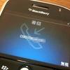 BlackBerry Boldのソフトウェアのバージョンアップで着信転送時に『非通知設定』にならなくなりました