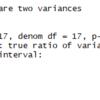 【統計学】等分散の検定(RとPython)