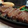 【出張食】沖縄に行ったらAWバーガーか肉。ソーキそばではない。