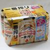 横浜・花博応援デザイン「一番搾り」&「生茶デカフェ」発売!キリンビールとキリンビバレッジ
