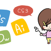 Adobe CS3のライセンス認証ができない場合の対処法