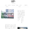Tinys Yokohama Hinodecho サイト公開! コンセプトストーリーとキャッチコピーの執筆を担当しました