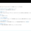 Office365 SkypeOnlineの管理ツール