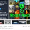 【無料化アセット】フレームレートを落とさずに最大32Kでイメージキャプチャができる動画&スクリーンショット作成用エディタ(Curved Worldで有名な作家さんのアセット)「Render Monster」
