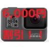 GoPro Hero6 Blackがもう6000円も安く買えるぞっ!#ゴープロ6  #GoProHERO6