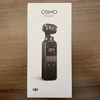 DJI Osmo Pocketでお散歩動画とドライブ動画を撮る