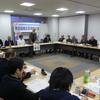 第53回学習組織全国連絡会議