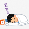 目覚まし時計をベッドの下に置いたら、身体に優しく感じられた