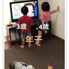 ワンオペ育児で年子がいる私が実践している家事時短テクを紹介。
