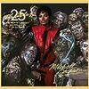 """Thriller "" Michael Jackson 「スリラー」マイケル・ジャクソン 公式ビデオ"